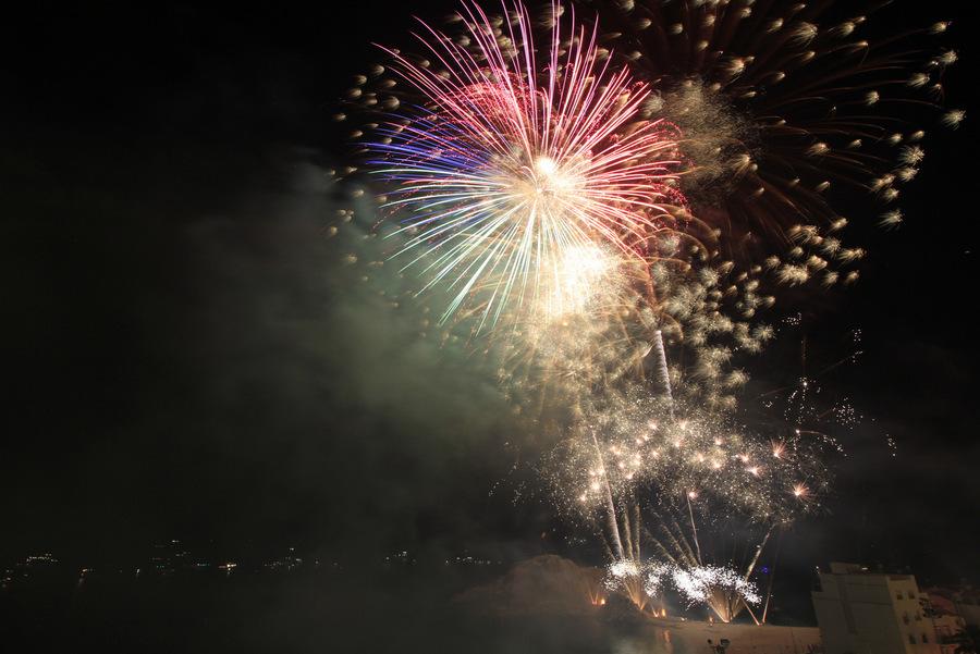 46è Concurs Internacional de Focs d'Artifici. Quim Llorens