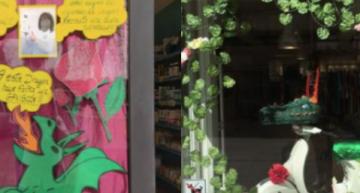 Els aparadors de les botigues de Palafolls es guarneixen per Sant Jordi